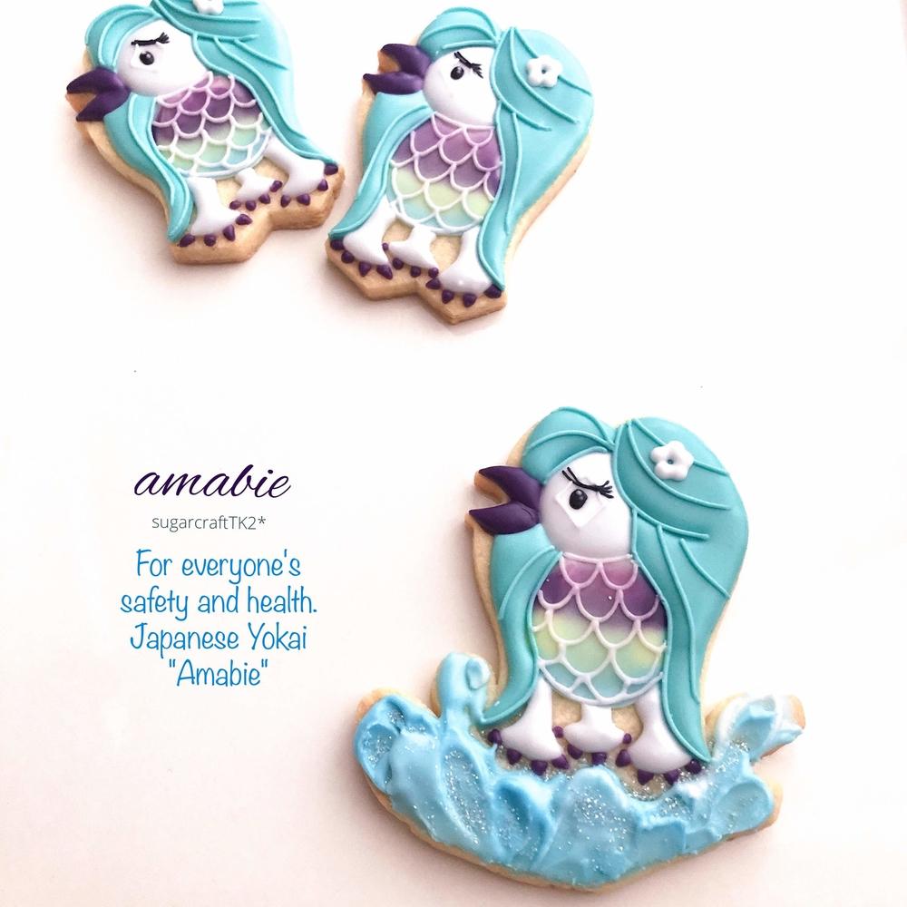 "Japanese Yokai ""Amabie"""