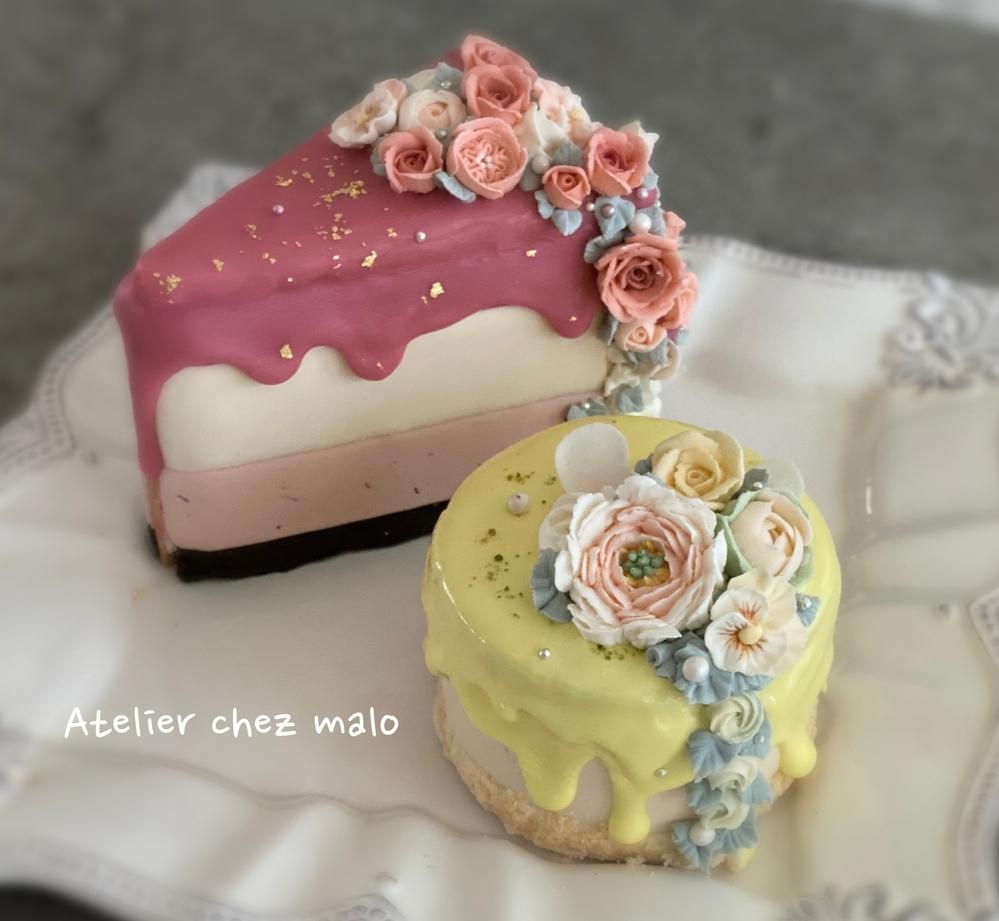 Royal Icing Cookie Cake