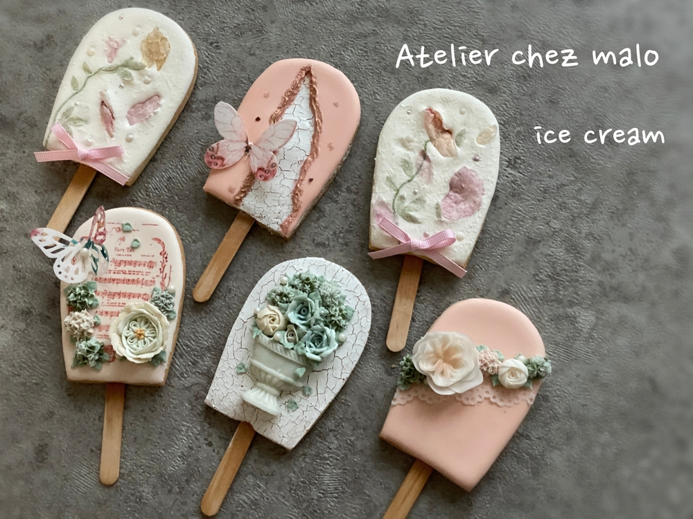 My Shabby Chic Ice Cream