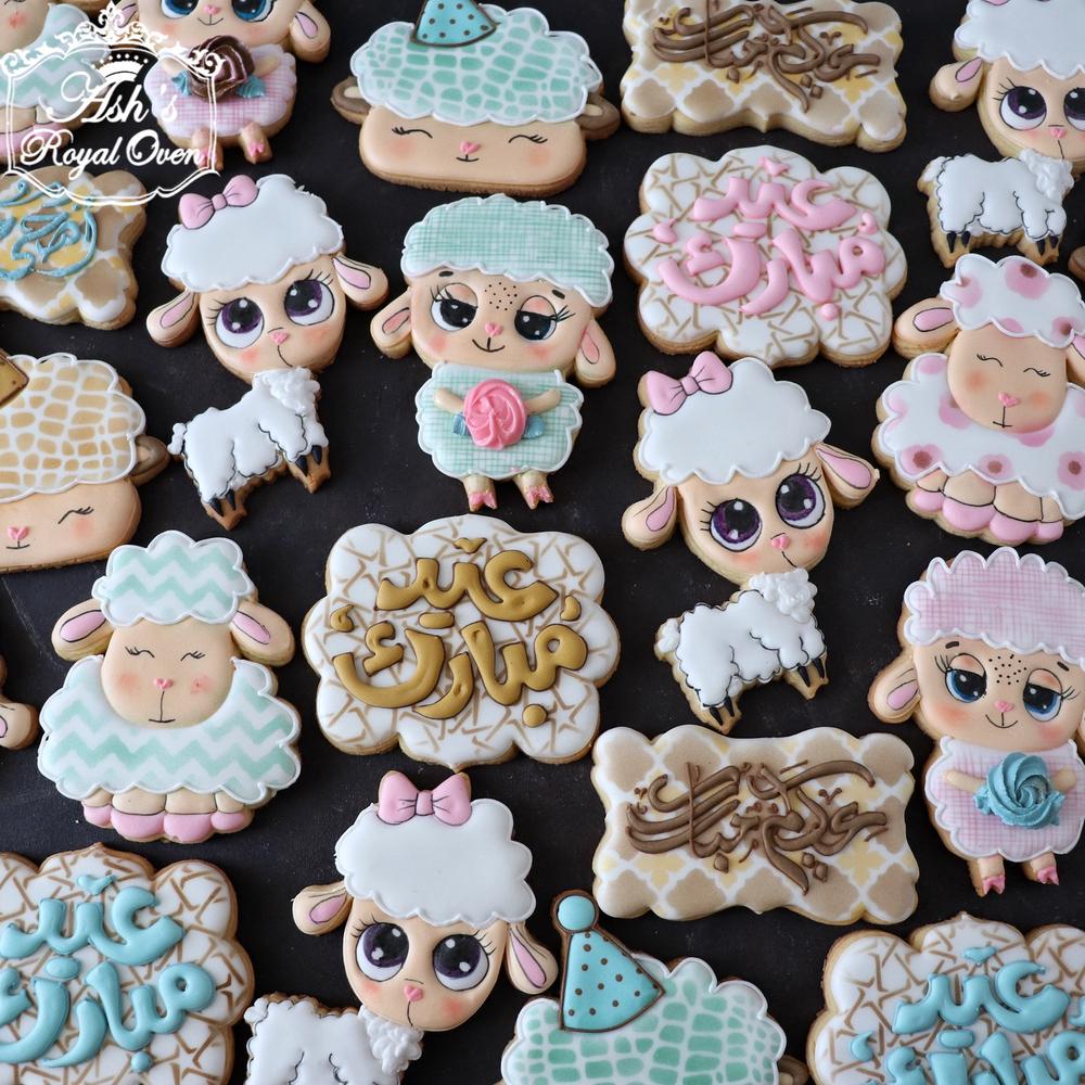 Eid Cookies - Full Set
