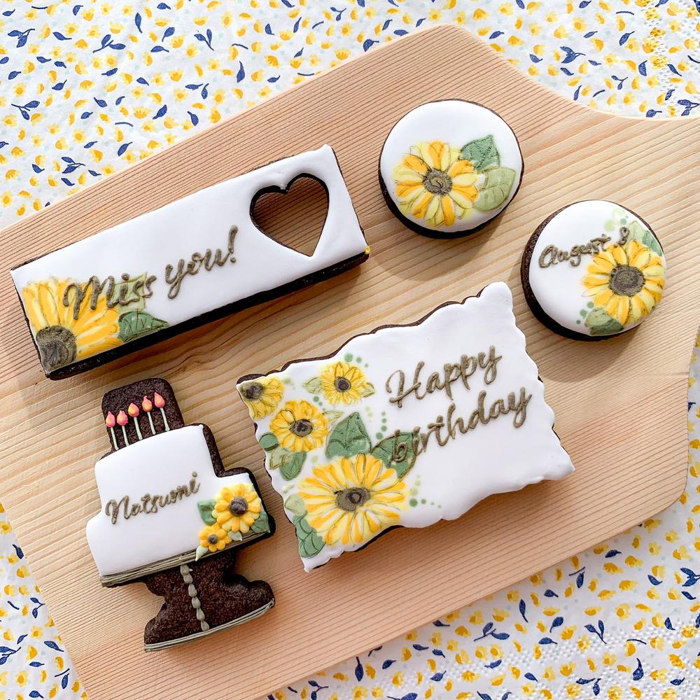 Sunflower-Themed Birthday Cookies